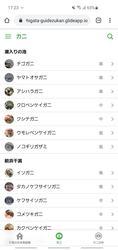 Screenshot_20200730-172345_Chrome.jpg